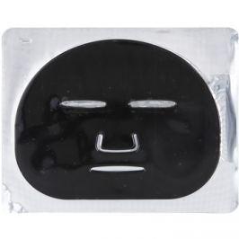 Brazil Keratin Deep Sea Mask méregtelenítő maszk  1 db
