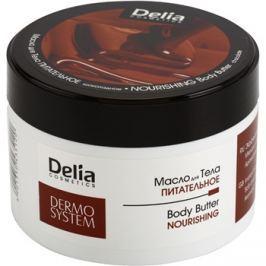 Delia Cosmetics Dermo System tápláló vaj a testre bambuszolajjal és csokoládéval  200 ml