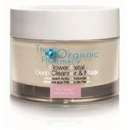 The Organic Pharmacy Skin mélyen tisztító maszk  60 g